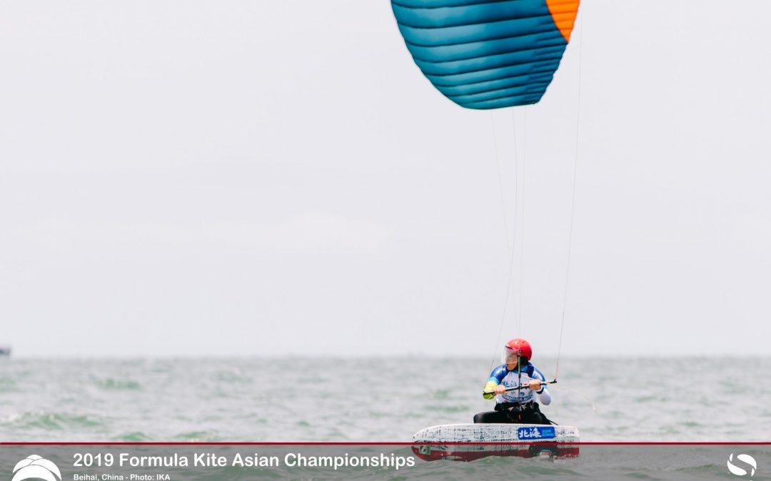 Formula Kite Asian Championships 2019